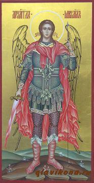 Мерная икона архангела Михаила, артикул 110
