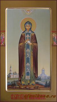 Мерная икона Анны Кашинской, артикул 101