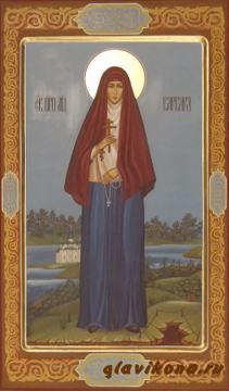 Варвара Алапаевская, мерная киоан артикул 103