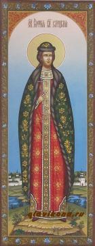 Мерная икона Софии Слуцкой, артикул 107