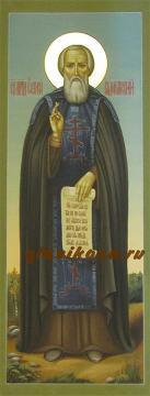 Мерная икона Сергия Радонежского, артикул 116