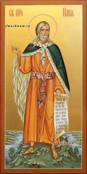 Мерная икона пророка Илии, артикул 121