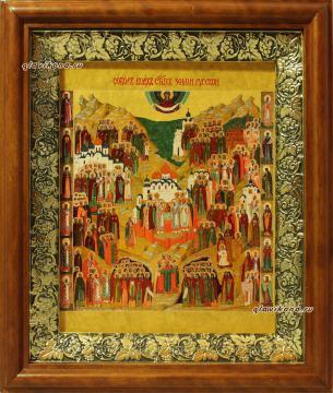 Собор всех святых земли Русской, икона на холсте в широком киоте