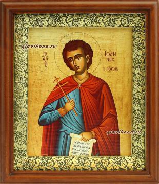 Иоанн Русский, икона на холсте в широком киоте - вид сбоку
