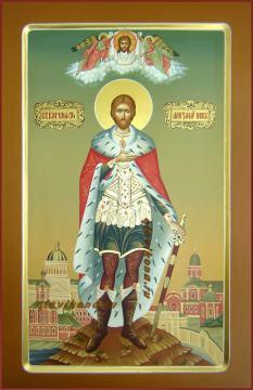Мерная икона Александра Неского, артикул 134
