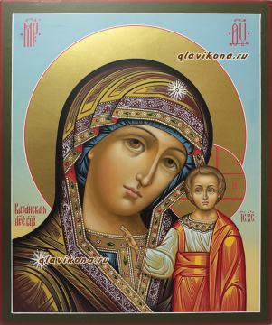 Писаная икона Казанской Богородицы, на голубом фоне, артикул 5339