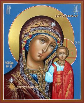 Образ Казанской Божией Матери на синем фоне, икона артикул 205