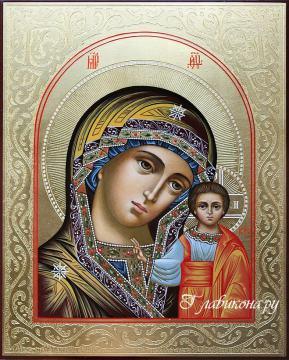 Рукописная икона с Образом Казанской Божией Матери, золочение и чеканка, артикул 240