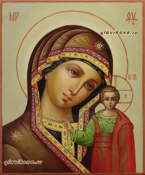 Казанская Божия Матерь, икона написанная маслом в академическом стиле, артикул 267