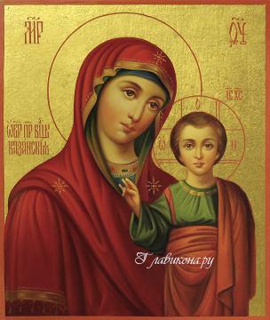 Образ Казанской Богородицы, икона маслом в живописном стиле, артикул 268