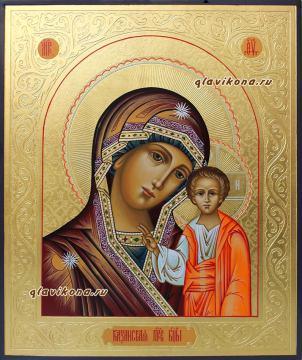 Казанская Божия Матерь, изящная икона, написанная на доске с золочением и чеканкой