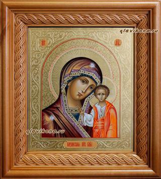 Казанская Божия Матерь, писаная икона артикул 5941 - вариант оформления иконы в киот с резной рамкой