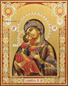 Рукописная икона Владимирской Божией Матери, оформление - золочение, чеканка, артикул 256