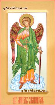 Икона Ангела Хранителя (ростовой) с ковчегом, артикул 036