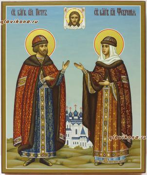 Святые Петр и Феврония (голубой фон), артикул 801