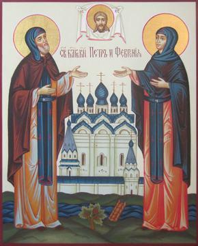 Петр и Феврония в схимах, писаная икона артикул 805