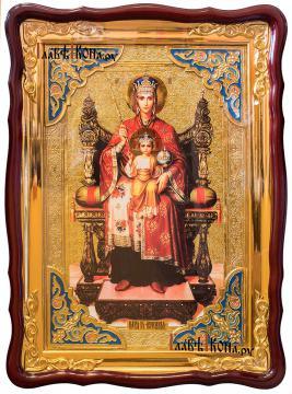Образ Пресвятой Богородицы Державная, большая храмовая икона