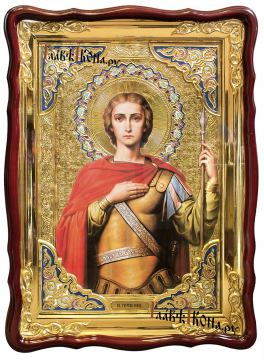 Великомученик Георгий Победоносец, храмовая икона 60х80 см