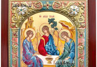 Святая Троица, икона шелкография в серебряном окладе - вид Образа