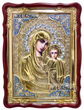 Образ Казанской Божией Матери, храмовая икона в ризе, 60х80 см