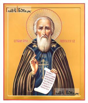 Сергий Радонежский преподобный икона, артикул 90208 - с киотом