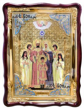 Царская семья (страстотерпцев), храмовая икона размер 60х80 см