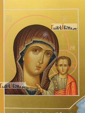 Семейная икона с 19-ть святыми покровителями семьи - образ Казанской Богородицы