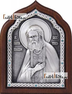 Преподобный Серафим Саровский, серебряная икона артикул 11166