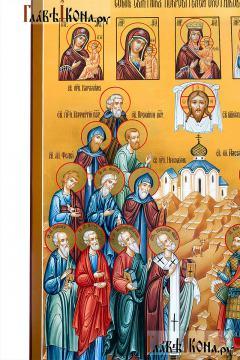 Собор охотников и рыболовов, икона написанная на доске - святые слева