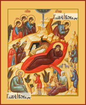 Печатная икона Рождества Пресвятой Богородицы, артикул 90288