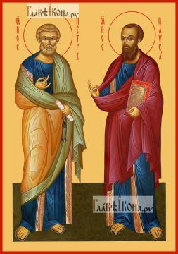 Петр и Павел апостолы, ростовые, печатная икона