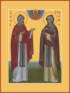 Петр и Феврония благоверные, в схимах, печатная икона