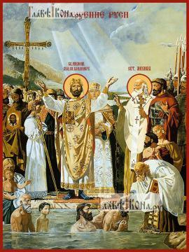 Крещение Руси, икона печатная, артикул 90353