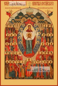 Собор святых покровителей воинства Российского, икона печатная, артикул 90377