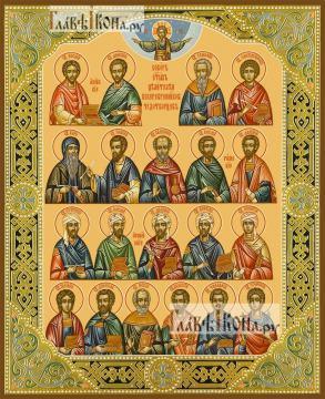 Собор святых целителей, с полями, печатная икона