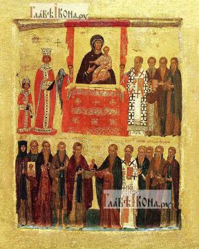 Торжество Православия, икона печатная, артикул 90386