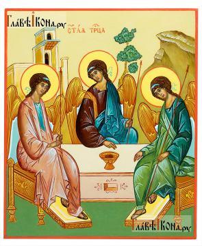 Пресвятая Троица, писаная икона на деревянной доске (без золочения), артикул 908