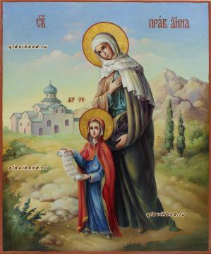 Праведная Анна с Богородицей, писанная икона артикул 6250