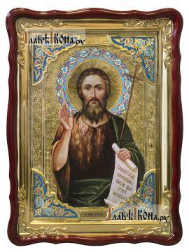 Иоанн Предтеча (Креститель) со свитком, храмовая икона размер 60х80 см