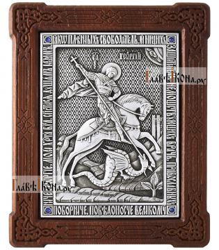 Серебряная икона великомученика Георгия Победоносца, со стразами, артикул 11210