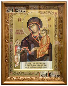 Нечаянная Радость, рукописная икона артикул 5313 - вариант оформления в киот