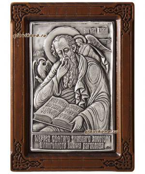 Иоанн Богослов, серебряная икона в рамке, артикул 11111
