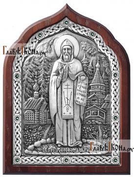 Серфим Вырицкий, икона серебряная в деревянной рамке