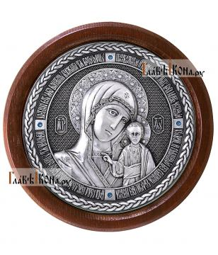 Казанская Богородица - круглая серебряная икона, артикул 11197