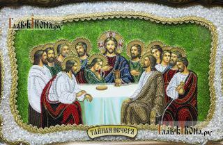 Тайная вечеря, икона из бисера, размер 36х54 см - детали