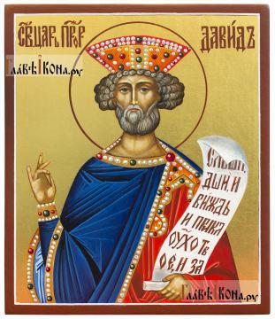 Писаная икона святого царя Давида, на золотом фоне, артикул 6221