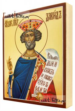 Писаная икона святого царя Давида, на золотом фоне - вид сбоку