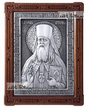 Феофан Затворник, икона серебряная артикул 11219